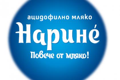 targovska marka