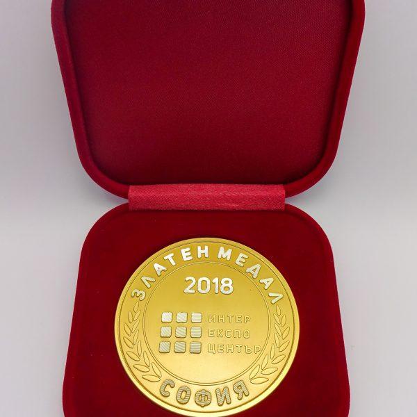 Златен медал за Нарине