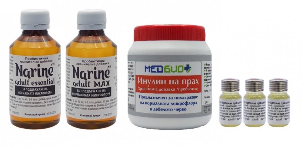 Пробиотици Нарине Адълт + Медбио+Инулин+E.Coli комплект